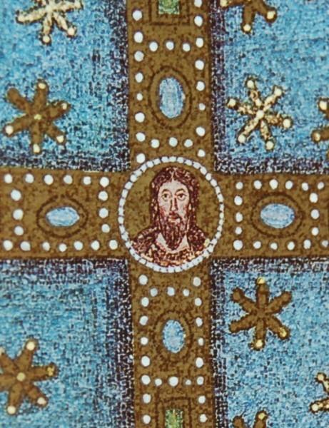 Мозаика апсиды церкви Сант Аполлинаре ин Классе. Сер. VI в. Равенна. Италия. Фрагмент