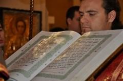 Трудные места богослужения: Зачем зубы грешникам?