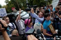 17 августа. Дело П.Р. Митинги и стояния (ФОТО)