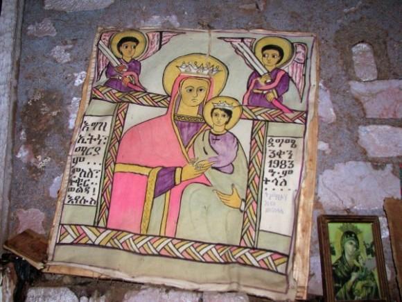 Эфиопская икона