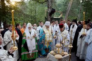 Фото: С. Власов. Пресс-служба Патриарха Московского и всея Руси