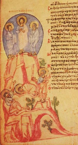 Употребление книги Псалтирь в древнем быту русского народа