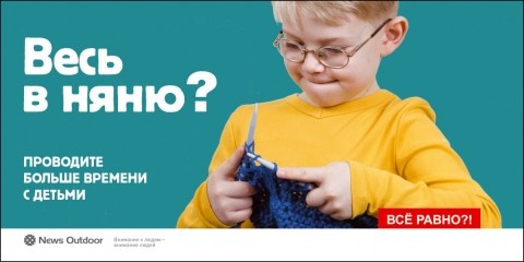 Изображение: at-print.ru