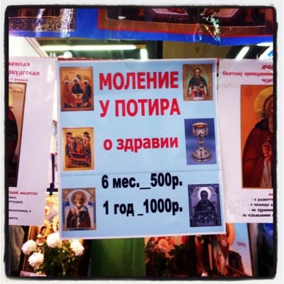 Фото Георгия Гупало http://gm-dar.livejournzl.com