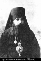 Священномученик Александр, епископ Семипалатинский