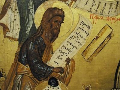 Образ пророка Иеремии в Священном Писании