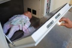 В День защиты детей в бэби-бокс Краснодара подбросили очередную девочку