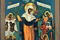 Всех скорбящих Радость: икона с грошиками