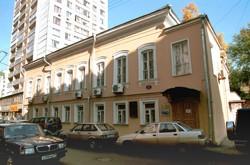Дом Нащокина. Фото: moscow.ru