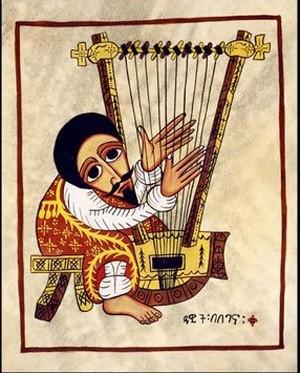 Псалмопевец Давид. Современная эфиопская икона