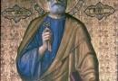 О вере, или о символе истинной веры, к Петру