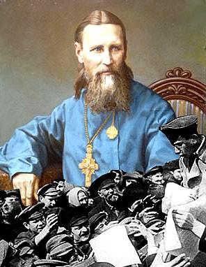 Пощечина Иоанну Кронштадскому