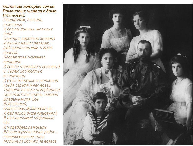 """""""Мощи не могут быть подвергнуты никакой манипуляции"""" – заявление РПЦз об останках царственных мучеников"""