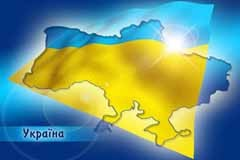 Опрос: Что приобрела и что потеряла Украина с независимостью?
