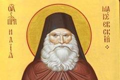 Преподобный Илия Макеевский: даже фашисты считали его святым