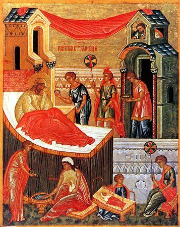 21 сентября русская православная