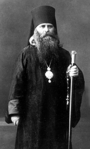 Епископ Варсонофий (Лебедев). Фото: drevo-info.ru
