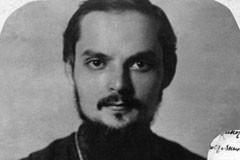 Священномученик Сергий Мечёв: письмо из ссылки