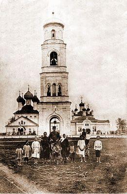 Церкви села Завидово, начало XX века. fond.ru