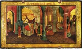 Иконы Рождества Богородицы