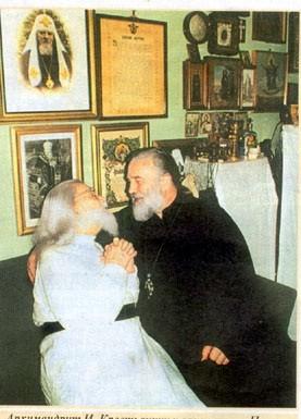 Митрополит Павел с о. Иоанном Крестьянкиным