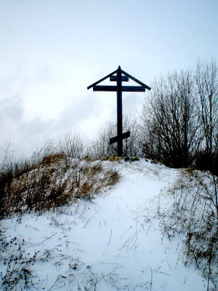 Поклонный крест на горе Золотуха