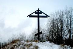 Гора Золотуха – кирилловская Голгофа