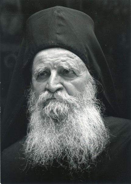 Старец Харалампий