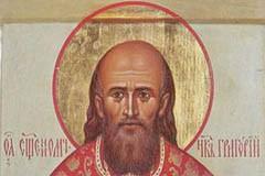 Священномученик Григорий Раевский: Команда спасается, но капитан должен погибнуть