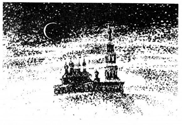 На семи ветрах. Рисунок Людмилы Киселевой