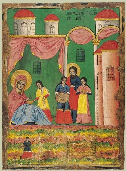Рождество Пресвятой Богородицы. Болгария Конец XVIIIв. Крипта.