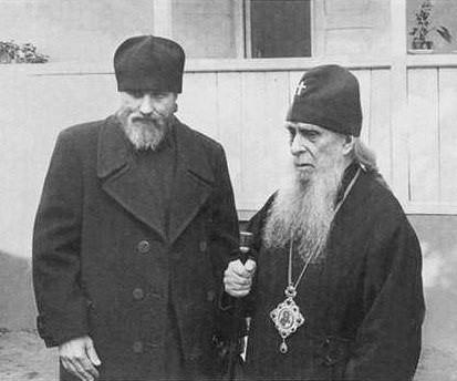 Владыка Зиновий (Мажуга) с оцтом Виталием (Сидоренко). Начало 1980-х гг.