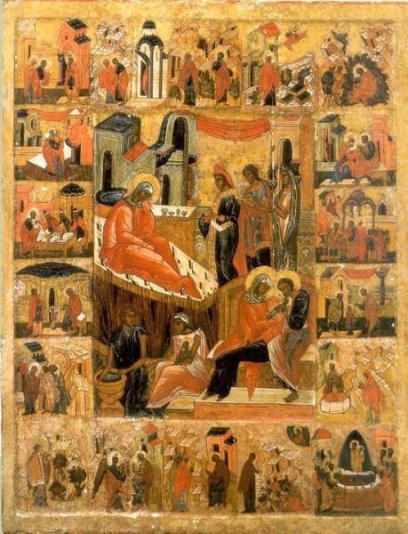 Рождество Богородицы с клеймами земной жизни Россия. Начало XVI в. Происходит из местного ряда Богородице-Рождественского собора