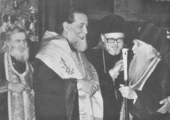 Патриарх Илия Второй и митрополит Зиновий (Мажуга)
