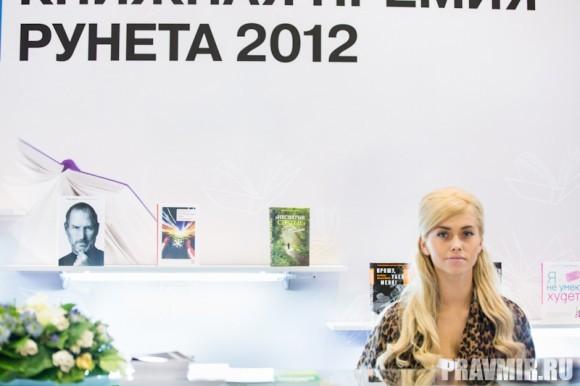 В центре ярмарки  – стенд с книгами «Книжной  премии рунета». Рядом с томиком,  посвященным эффективному менеджменту  и книгой о похудании – книга  архимандрита Тихона (Шевкунова)  «Несвятые святые».