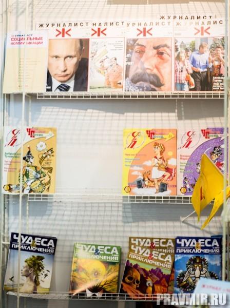 то интересы издателей  и читателей привлекает политика.