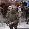 Музей Отечественной войны 1812 года (+ФОТО)