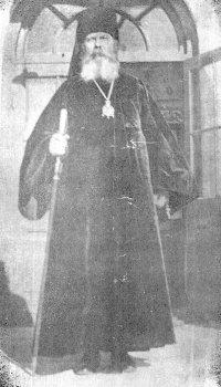 марта 1928 г