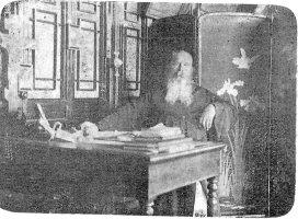 Высокопреосвященнейший Митрополит ИННОКЕНТИЙ за письменным столом (снимок сделан в марте 1931 г.) «Китайский благовестник»,  1931 г. июнь-июль, С. 4