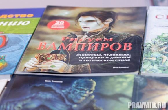 Продаются специальные  раскраски и книги, обучающие  рисовать вампиров и монстров  – специально для любителей  потустороннего.