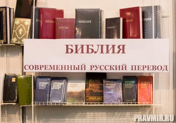 Кроме «Белого города»  и «Лепты» христианские книги  представляет в большом зале  Библейский институт.