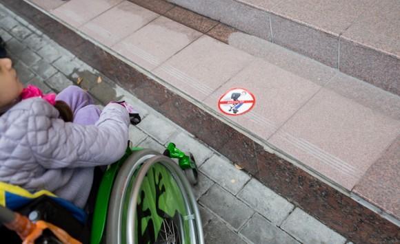 «Доступа нет» почти везде