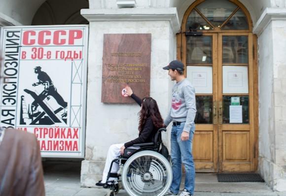 Например, если к Музею революции можно подъехать, то взобраться на высокое крыльцо инвалиду удается только с помощью здорового человека