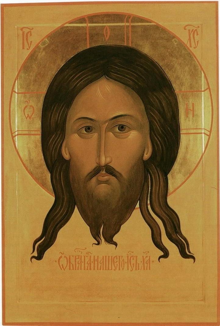 реставрировала икону: