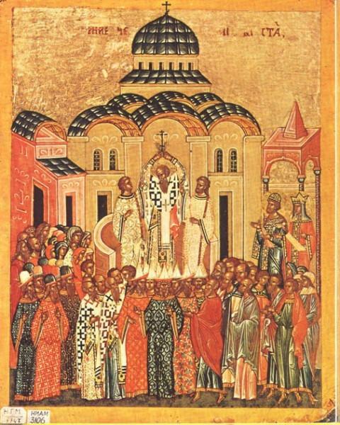 Воздвижение Креста. Икона двусторонняя. Конец XV века. Новгород