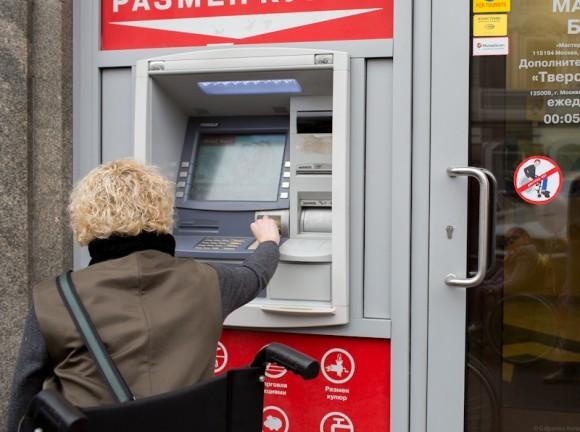 В банк зайти тоже не получилось. Зато доступным оказался уличный банкомат