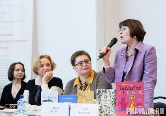 Галина Климова в своем выступлении отметила, что «мужчины не могут без женщин, а потому – слава Богу, что мы есть!»