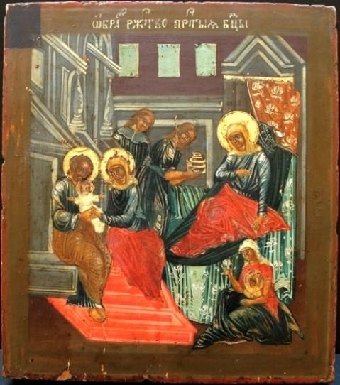 Рождество Богородицы Болгария. Икона XVIII века