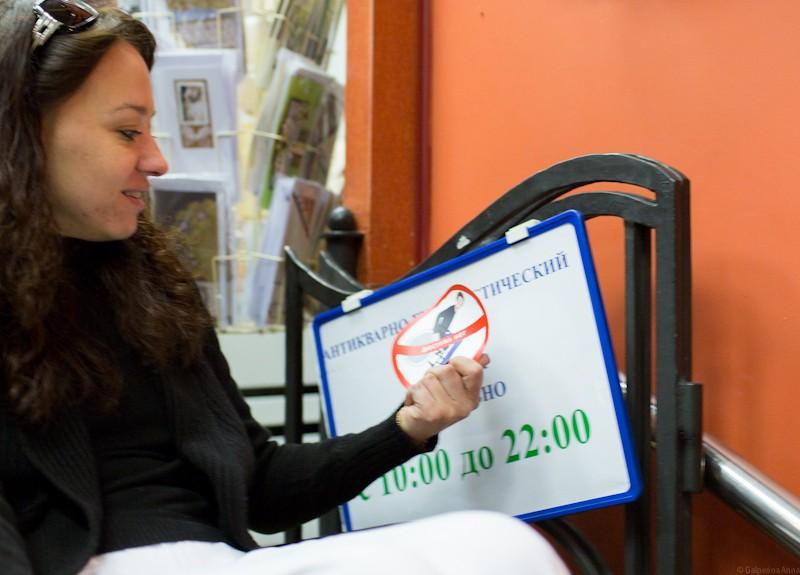 регистрация инвалидов на сайте знакомств