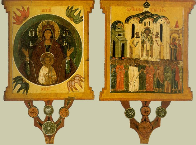 Икона воздвижение креста, бесплатные ...: pictures11.ru/ikona-vozdvizhenie-kresta.html